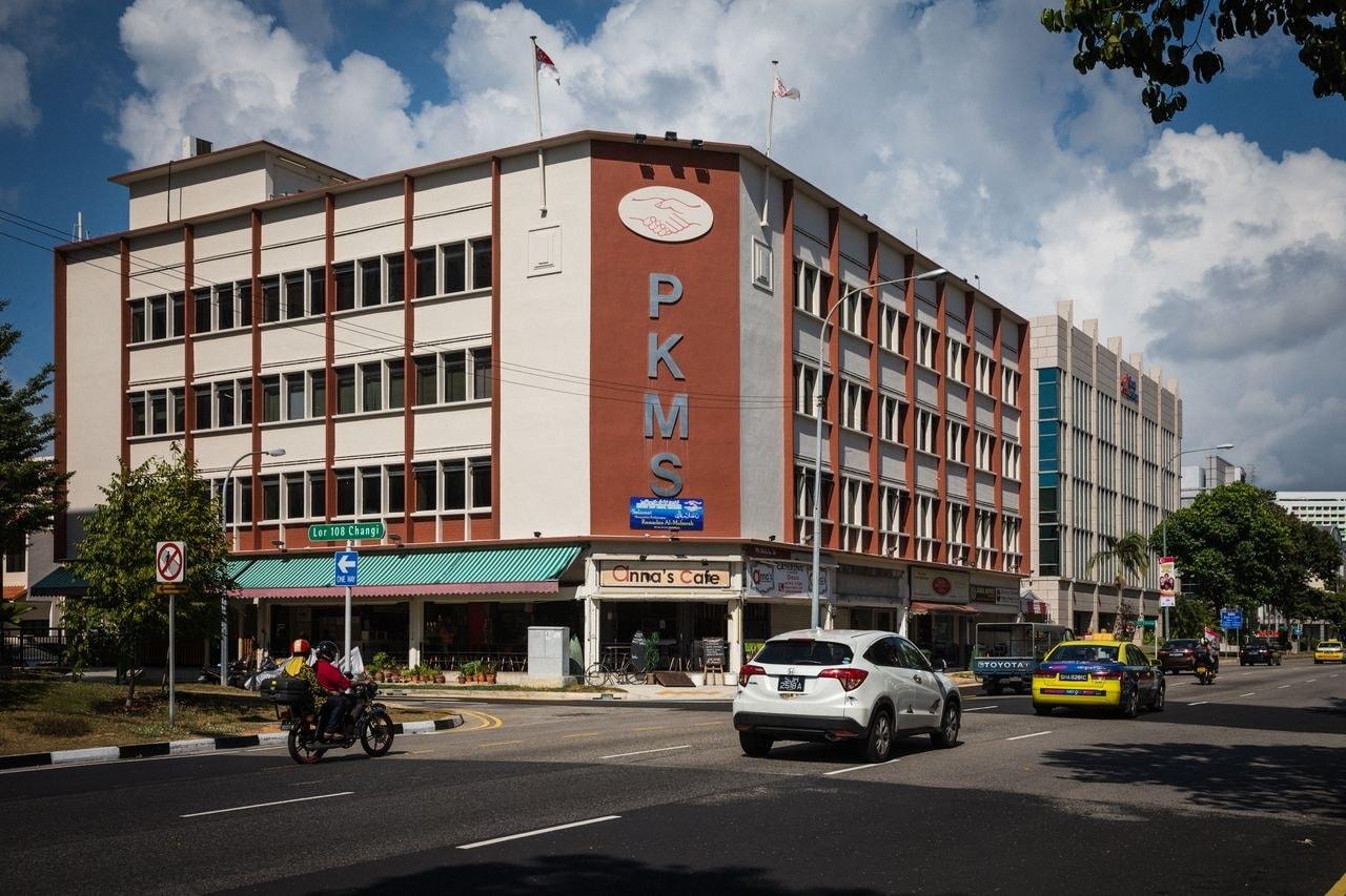 Pertubuhan Kebangsaan Melayu Singapura - PKMS
