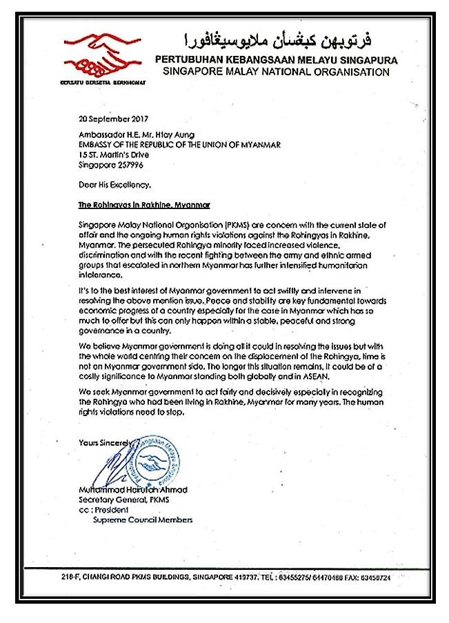 Letter to Myanmar Embassy